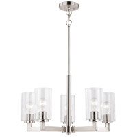 Vaxcel H0191 Addison 5 Light 24 inch Satin Nickel Chandelier Ceiling Light photo thumbnail