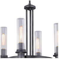 Vaxcel H0228 Astor 4 Light 19 inch Brushed Slate Mini Chandelier Ceiling Light alternative photo thumbnail