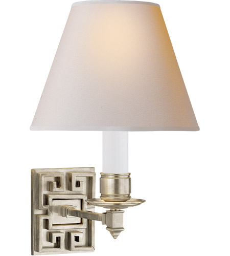 Visual Comfort AH2002BN-NP Alexa Hampton Abbot 10 inch 60 watt Brushed Nickel Swing-Arm Wall Light photo