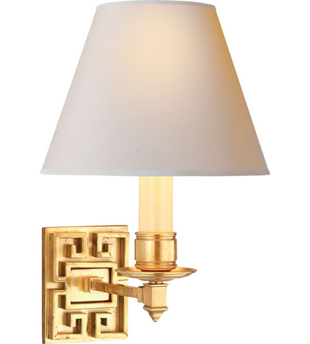 Visual Comfort AH2002NB-NP Alexa Hampton Abbot 1 Light 8 inch Natural Brass Decorative Wall Light photo