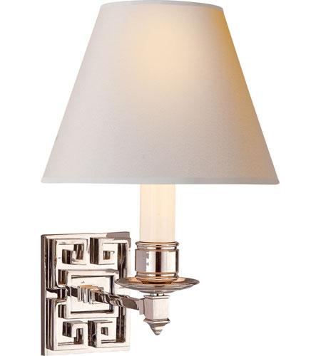 Visual Comfort AH2002PN-NP Alexa Hampton Abbot 1 Light 8 inch Polished Nickel Decorative Wall Light photo