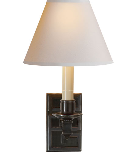 Visual Comfort AH2003GM-NP Alexa Hampton Abbot 1 Light 7 inch Gun Metal with Wax Decorative Wall Light photo