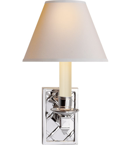 Visual Comfort AH2013PN-NP Alexa Hampton Gene 1 Light 7 inch Polished Nickel Decorative Wall Light  photo