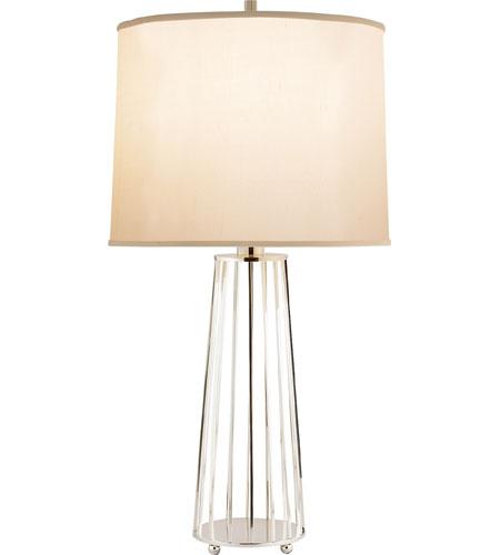High Quality Visual Comfort BBL3008SS S Barbara Barry Carousel 31 Inch 150 Watt Soft  Silver Decorative Table Lamp Portable Light
