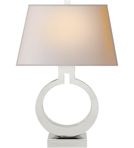Visual Comfort CHA8969PN-NP E. F. Chapman Ring 21 inch 75 watt Polished Nickel Decorative Table Lamp Portable Light photo