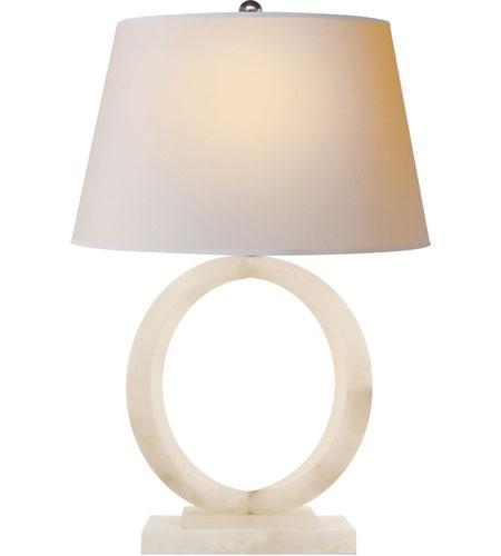 Visual Comfort E F Chapman Quattro 1 Light Decorative