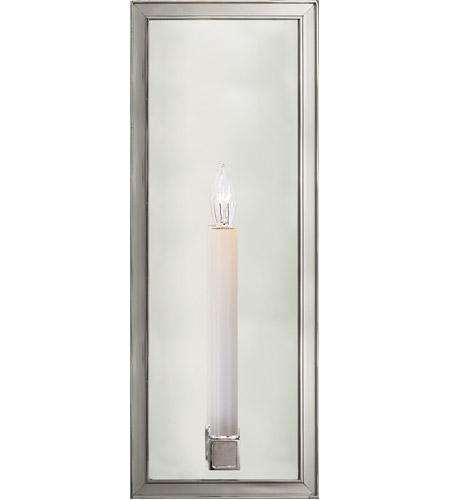 Visual Comfort CHD2056PN E. F. Chapman Lund 1 Light 6 inch Polished Nickel Decorative Wall Light photo