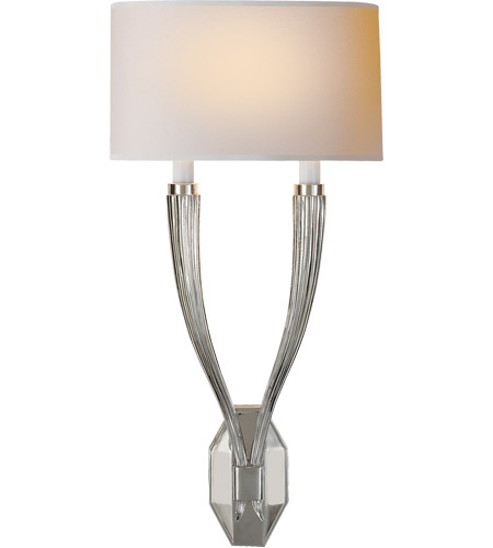 Visual Comfort Polished Nickel Wall Sconces