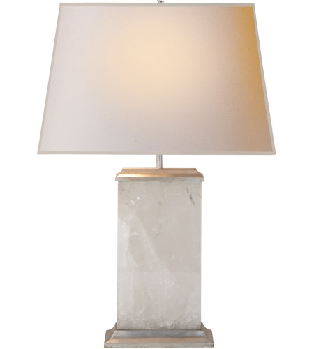 Visual Comfort MS3002QS-NP Michael S Smith Crescent 27 inch 60 watt Quartz on Silver Leaf Decorative Table Lamp Portable Light photo