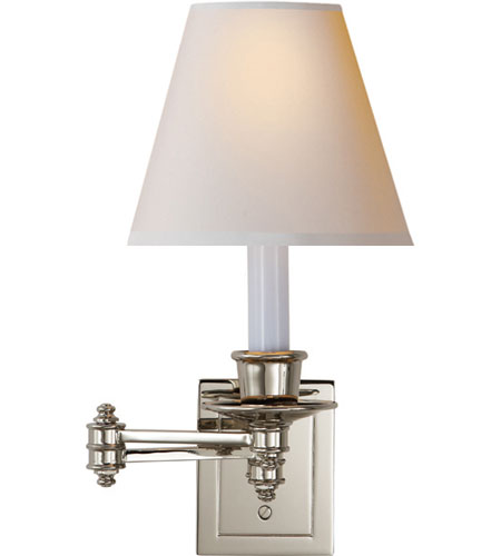 Visual Comfort Studio 1 Light Swing-Arm Wall Light in Polished Nickel S2007PN-NP photo