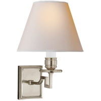 Visual Comfort AH2000BN-NP Alexa Hampton Dean 1 Light 8 inch Brushed Nickel Single Arm Sconce Wall Light