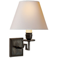 Alexa Hampton Dean 1 Light 8 inch Gun Metal Decorative Wall Light