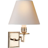 Visual Comfort Alexa Hampton Dean 1 Light Decorative Wall Light in Polished Nickel AH2000PN-NP