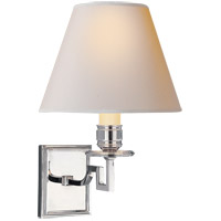 Alexa Hampton Dean 1 Light 8 inch Polished Nickel Decorative Wall Light