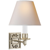 Visual Comfort Alexa Hampton Abbot 10 inch 60 watt Brushed Nickel Swing-Arm Wall Light AH2002BN-NP - Open Box