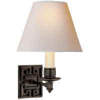 Visual Comfort AH2002GM-NP Alexa Hampton Abbot 1 Light 8 inch Gun Metal Decorative Wall Light