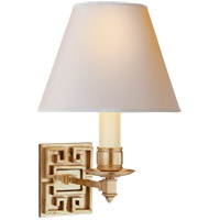 Alexa Hampton Abbot 1 Light 8 inch Natural Brass Decorative Wall Light