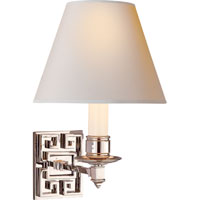 Visual Comfort Alexa Hampton Abbot 1 Light Decorative Wall Light in Polished Nickel AH2002PN-NP