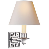 Alexa Hampton Abbot 1 Light 8 inch Polished Nickel Decorative Wall Light