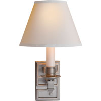 Visual Comfort Alexa Hampton Abbot 1 Light Decorative Wall Light in Brushed Nickel AH2003BN-NP