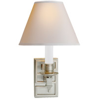 Visual Comfort AH2003BN-NP Alexa Hampton Abbot 1 Light 7 inch Brushed Nickel Decorative Wall Light