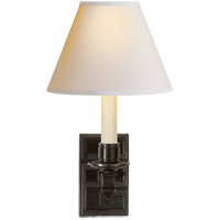 Visual Comfort AH2003GM-NP Alexa Hampton Abbot 1 Light 7 inch Gun Metal with Wax Decorative Wall Light