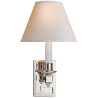 Alexa Hampton Abbot 1 Light 7 inch Polished Nickel Decorative Wall Light