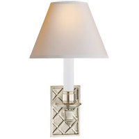 Alexa Hampton Gene 1 Light 7 inch Brushed Nickel Decorative Wall Light