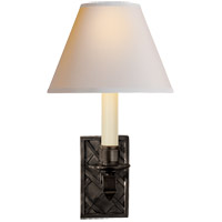 Visual Comfort AH2013GM-NP Alexa Hampton Gene 1 Light 7 inch Gun Metal with Wax Decorative Wall Light