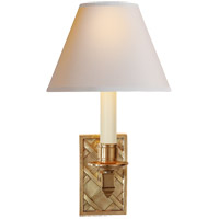 Visual Comfort AH2013NB-NP Alexa Hampton Gene 1 Light 7 inch Natural Brass Decorative Wall Light photo thumbnail