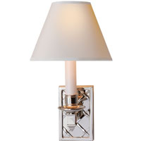 Visual Comfort Alexa Hampton Gene 1 Light Decorative Wall Light in Polished Nickel AH2013PN-NP