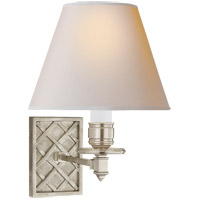 Alexa Hampton Gene 1 Light 8 inch Brushed Nickel Single-Arm Sconce Wall Light