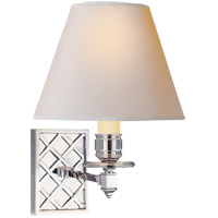 Alexa Hampton Gene 1 Light 8 inch Polished Nickel Single-Arm Sconce Wall Light