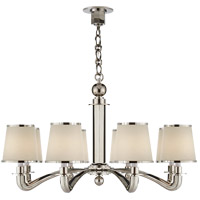 Visual Comfort ARN5112PN-L AERIN Tuileries 8 Light 36 inch Polished Nickel Chandelier Ceiling Light