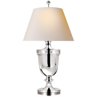 Visual Comfort CHA8162PS-NP E. F. Chapman Classical 35 inch 100 watt Polished Silver Decorative Table Lamp Portable Light in Natural Paper