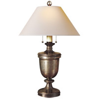Visual Comfort CHA8172SN-NP E. F. Chapman Classical 24 inch 40 watt Sheffield Nickel Decorative Table Lamp Portable Light in Natural Paper