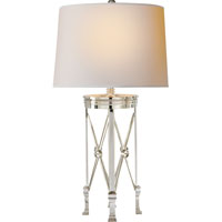 Visual Comfort E.F. Chapman Regency 1 Light Decorative Table Lamp in Polished Nickel CHA8465PN-NP