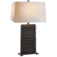 Visual Comfort CHA8539AZ-NP E. F. Chapman Convector 27 inch 100 watt Antique Zinc Decorative Table Lamp Portable Light