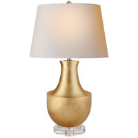 Visual Comfort CHA8642G-NP E. F. Chapman Arc Pot 29 inch 150 watt Gild Table Lamp Portable Light