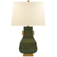 Visual Comfort CHA8694OSG/BG-PL E. F. Chapman Kang Jug 29 inch 100 watt Oslo Green with Burnt Gold Table Lamp Portable Light Large