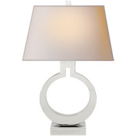 E. F. Chapman Ring 20 inch 75 watt Polished Nickel Decorative Table Lamp Portable Light