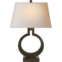 E.F. Chapman Ring 20 inch 75 watt Sheffield Nickel Decorative Table Lamp Portable Light
