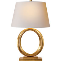 Visual Comfort E.F. Chapman Quattro 1 Light Decorative Table Lamp in Antique-Burnished Brass CHA8974AB-NP