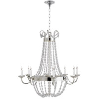 Visual Comfort CHC1408PS-SG E F Chapman Paris Flea Market 8 Light 32 inch Polished Silver Chandelier Ceiling Light