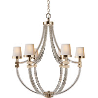 E. F. Chapman Crystal Cube 6 Light 29 inch Polished Nickel Chandelier Ceiling Light
