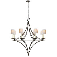 Visual Comfort E.F. Chapman Darlana 8 Light Chandelier in Aged Iron with Natural Paper Shade CHC1583AI-NP
