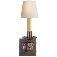 Visual Comfort CHD1500AN E.F. Chapman Essex 1 Light 5 inch Antique Nickel Decorative Wall Light