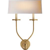 Visual Comfort CHD1612AB-NP E. F. Chapman Symmetric Twist 2 Light 14 inch Antique-Burnished Brass Decorative Wall Light in Antique Burnished Brass