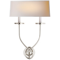 E. F. Chapman Symmetric Twist 2 Light 14 inch Polished Nickel Decorative Wall Light