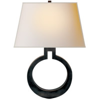 E. F. Chapman Ring 1 Light 14 inch Bronze Decorative Wall Light